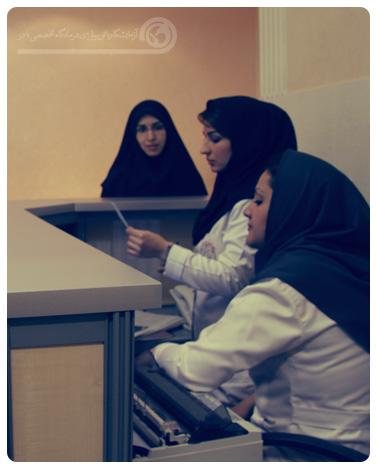 آزمایشگاه پاتوبیولوژی درمانگاه تخصصی نادر